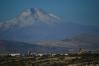 Mount Ercyies