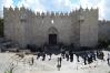 Damašská brána, Jeruzalem